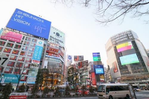 First Time in Tokyo Japan Shopping in Shinjuku