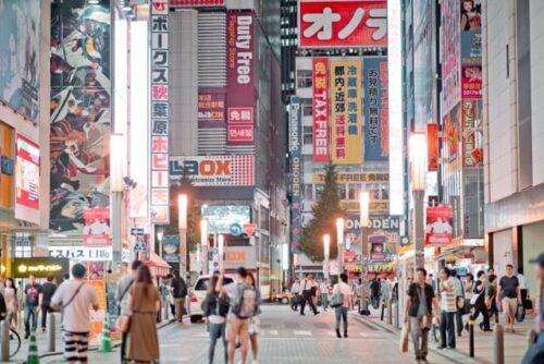 Akihabara Tokyo Shopping District